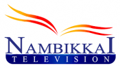 Nambikkai TV