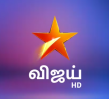 Star Vijay HD